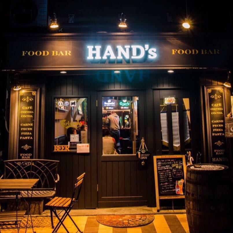 FOOD BAR HANDs